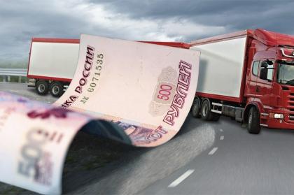Реформа транспортного налога