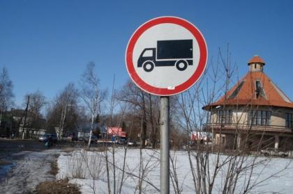 Дороги Ленобласти временно закрыли для грузовиков