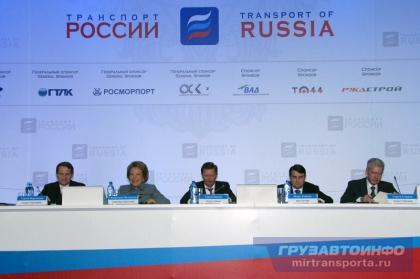 В Москве завершила свою работу «Транспортная неделя — 2011»