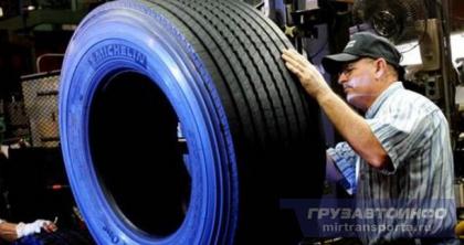 Кировский шинный завод перешел под управление Pirelli и «Ростехнологий»