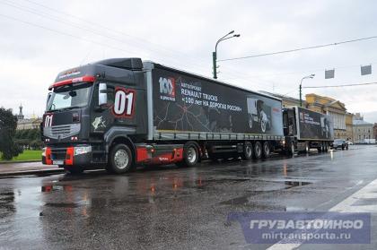 Столетний автопробег Renault Trucks