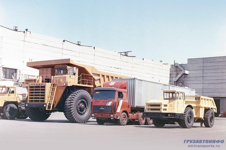 Высоцкий Маз 500