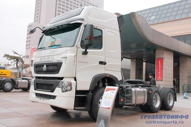 Китайская грамота грузовика HOWO A7